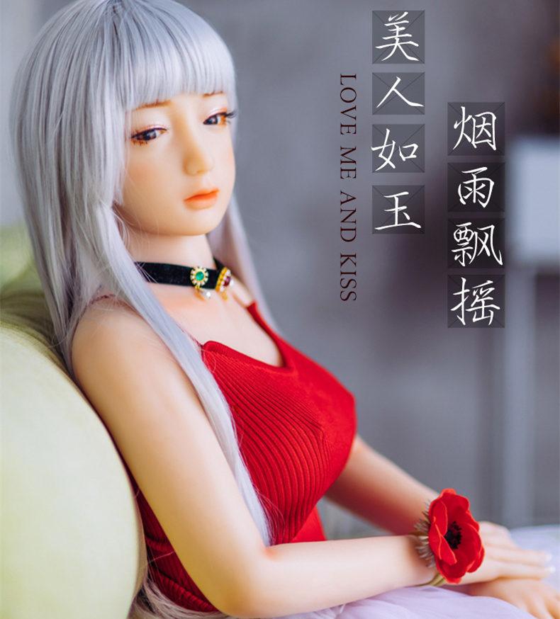 硅胶仿真人版实体娃娃138cm 大眼娃娃/可爱萝莉/摩登少女(赠服饰、润滑液) 陪伴你左右 依偎在你怀 三款女神任选