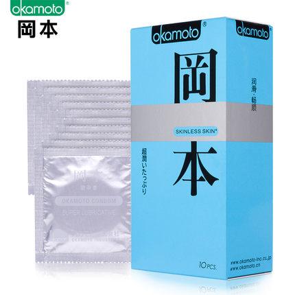 日本冈本SKIN超润滑10片装